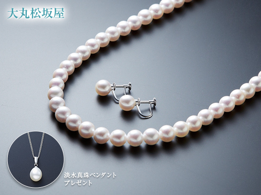 大丸松坂屋 8.5-9mmアコヤ大珠本真珠セット