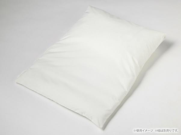 ピローミー専用枕カバー