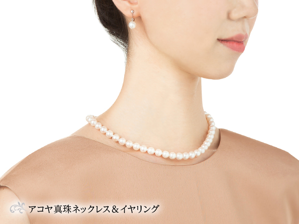 大丸松坂屋 8-8.5mmアコヤ大珠本真珠 豪華4点セット