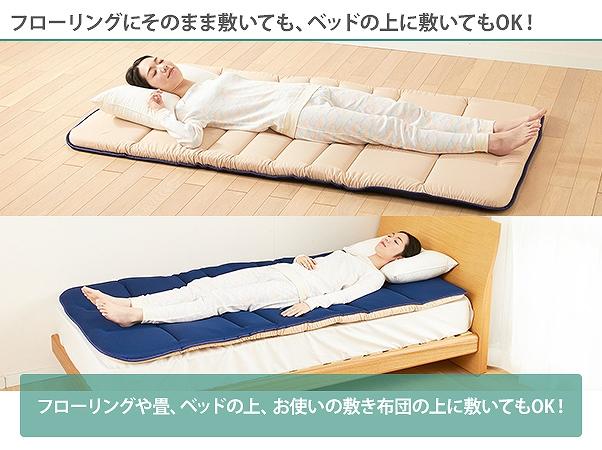 【特別価格】テイジン V-Lap プレミアム 軽量敷き布団 シングル
