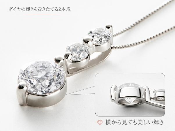 オールプラチナ 合計1ctダイヤペンダント