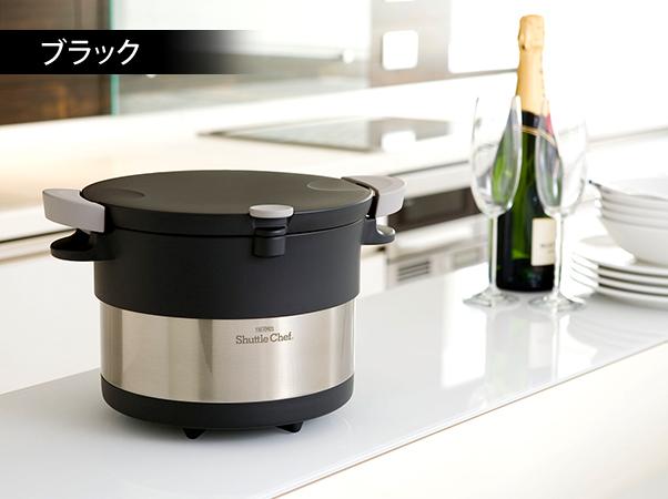 【特別価格】サーモス真空保温調理器シャトルシェフ