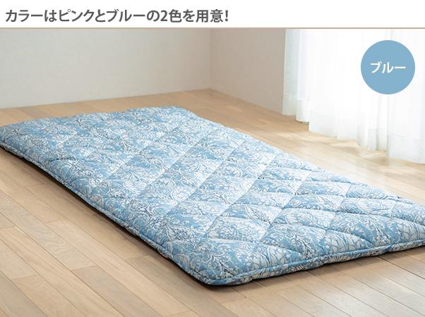 寝具の老舗 西川 体圧分散軽量敷ふとん