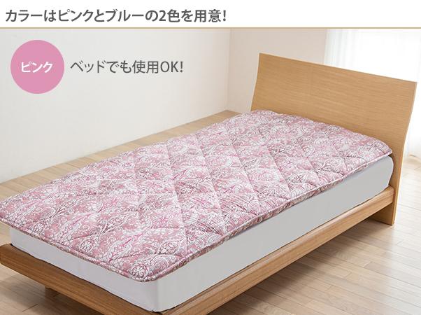 寝具の老舗 西川 体圧分散軽量敷ふとん 2枚組