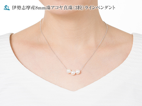 大丸松坂屋 伊勢志摩産 8-8.5mmアコヤ大珠真珠特別限定セット