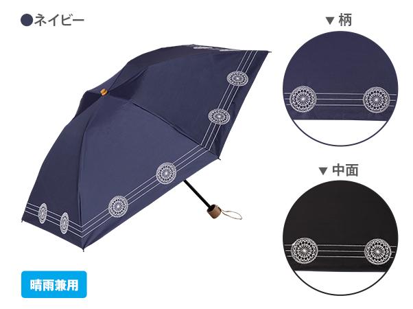 木陰のように涼しい日傘