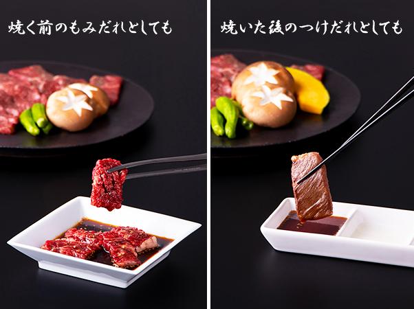 京やきにく弘 特選焼肉 堪能セット 1kg