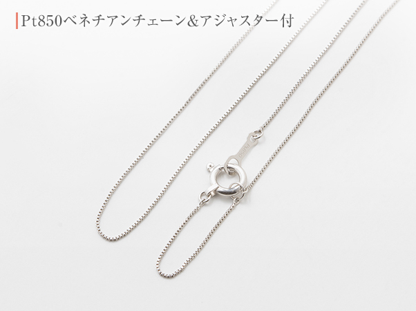 オールプラチナ0.6ctダイヤモンド&計0.1ctピンクダイヤモンドペンダント