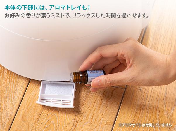 大容量ハイブリッド式加湿器 グランミスト