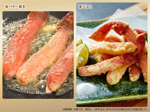 お徳用 生ズワイガニ 脚肉むき身1.2kg