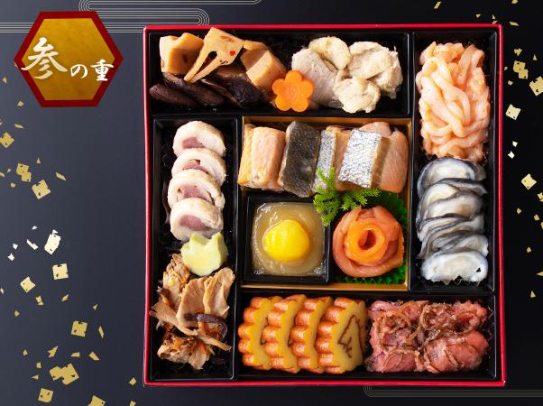 番組限定 北海道 海鮮おせち
