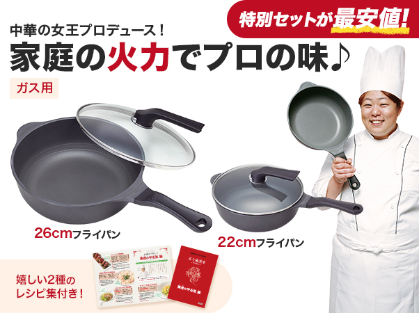 美虎のやる気鍋プレミアム 特別セット【ガス用】