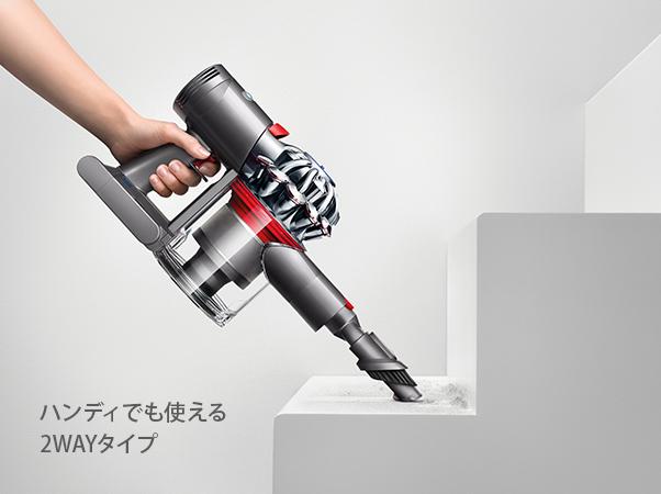 ダイソンコードレス掃除機 V7フラフィー オリジン