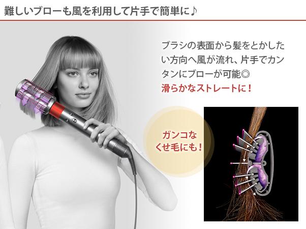 【特別価格】 ダイソン エアラップ スタイラー コンプリートセット