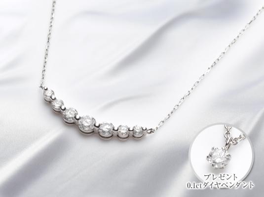 18金0.35ctダイヤセブンストーンネックレス(特典付き)