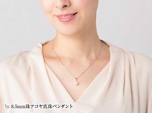 大丸松坂屋 8.5-9mm花珠アコヤ真珠セット11