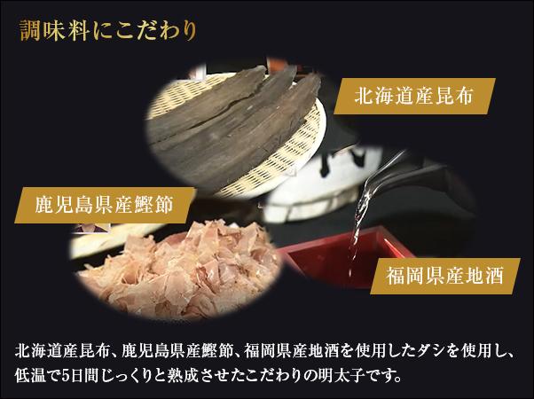 【贈答用】福岡県漁連 夕焼け明太子 一本物 380g2