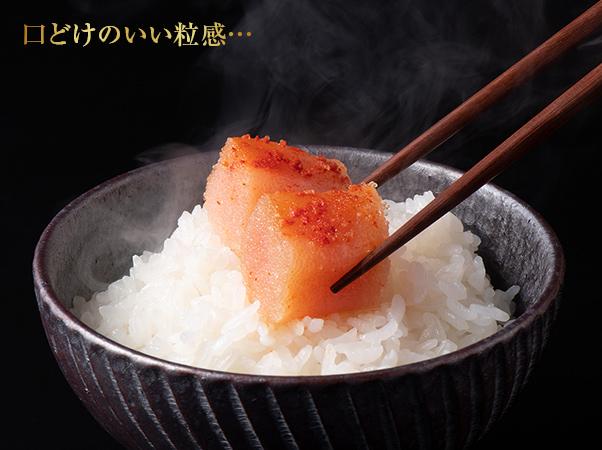 【贈答用】福岡県漁連 夕焼け明太子 一本物 380g3