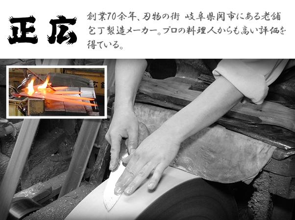 料理研究家 浜内千波 監修 美味しい包丁10