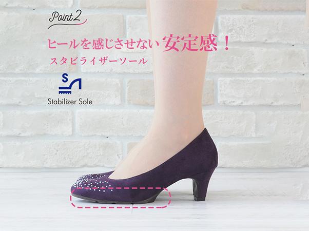 あとりえ岡田 ラインストーン付き5cmヒールパンプス【SALE】7