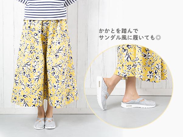 GOMUGOMU クロスデザイン スタイリッシュシューズ9