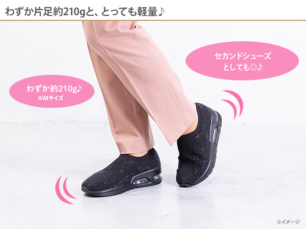 GOMUGOMU ストレッチニットキラキラスニーカー3