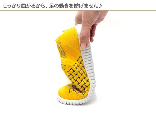 GOMUGOMU 柔らかニット超軽量シューズ4