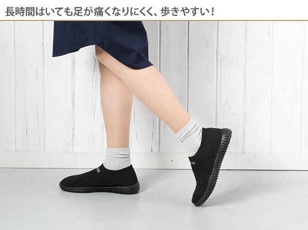 GOMUGOMU 柔らかニット超軽量シューズ5