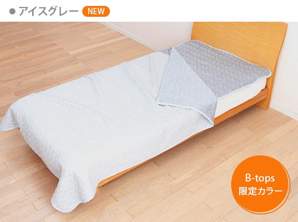涼感寝具 コールドインパクトDRY+ 特別セット11