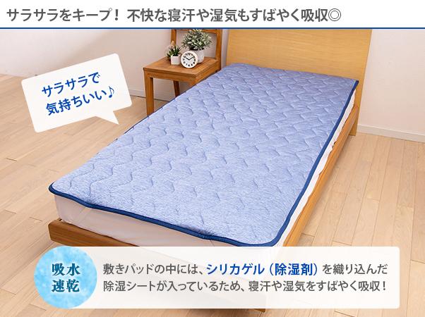 涼感寝具 コールドインパクトDRY+ 特別セット5