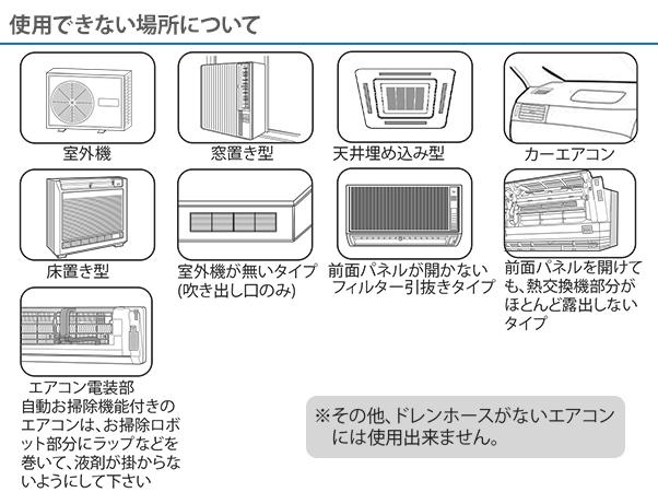 エアコンクリーナーAg消臭プラス 4本セット