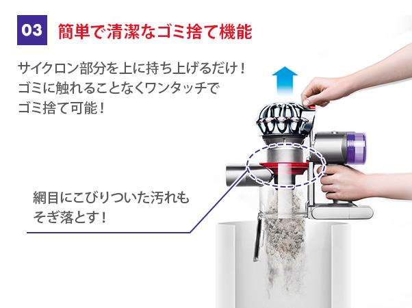 ダイソンコードレス掃除機 V8フラフィー エクストラ8