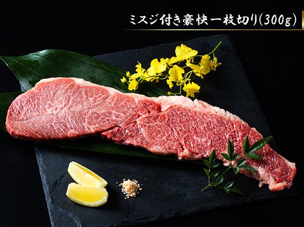 京やきにく弘 国産黒毛和牛 特選セット 1kg11