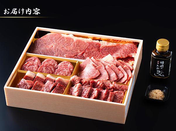 京やきにく弘 国産黒毛和牛 特選セット 1kg16
