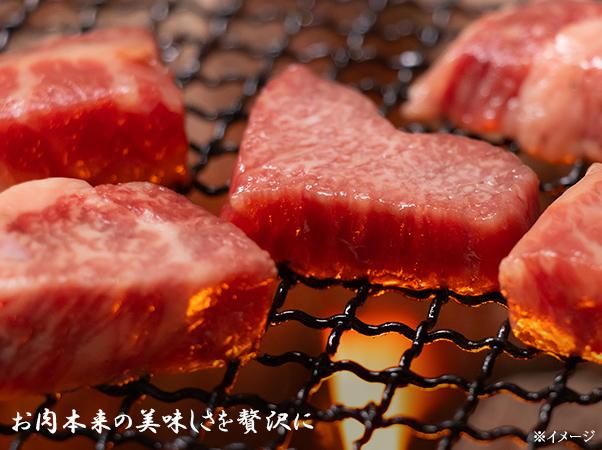 京やきにく弘 国産黒毛和牛 特選セット 1kg3