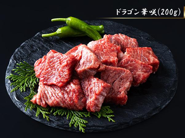 京やきにく弘 国産黒毛和牛 特選セット 1kg8
