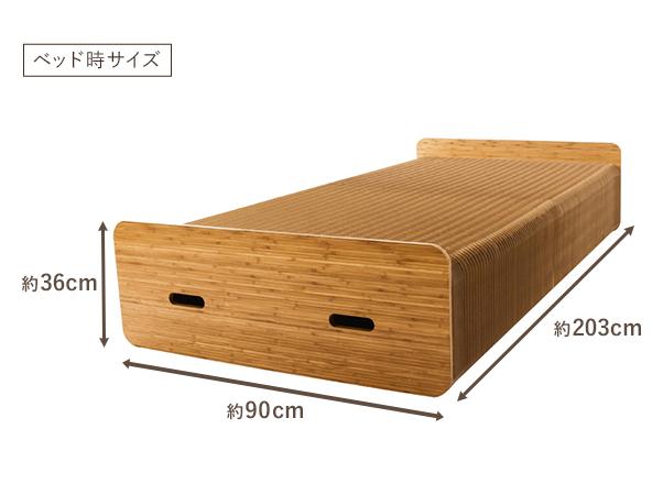 アコーディオンペーパーベッド マットレス付き9