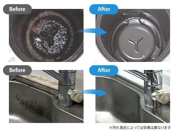 超強力 排水口クリーナー パイプドバット 詰替え用 (2L×2本)6