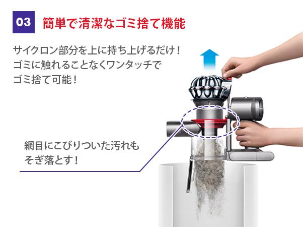 ダイソンコードレス掃除機  V7フラフィー オリジン8