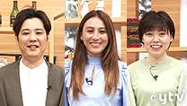 ytv(読売テレビ)のテレビ通販番組「ビートップス」