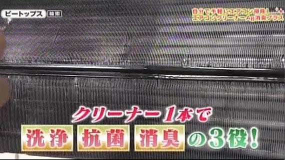 エアコンクリーナーAg消臭プラス 2本セット