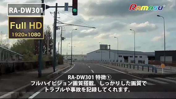 高画質 ポータブル ドライブレコーダー