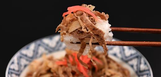 「日本料理 寺田 」監修 お出汁が香る 国産牛の牛丼